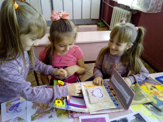 20.11 - Всеукраїнський місячник шкільних бібліотек Донецької області